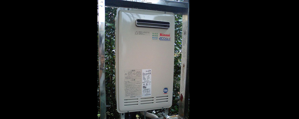 Rinnai Water Heater Services